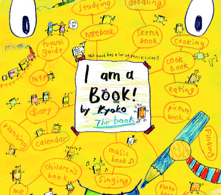 I am a Book!