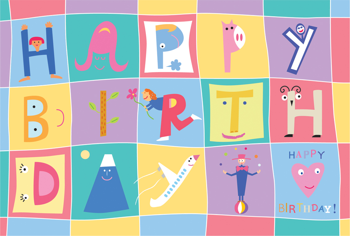 Happy Birthday (2013)