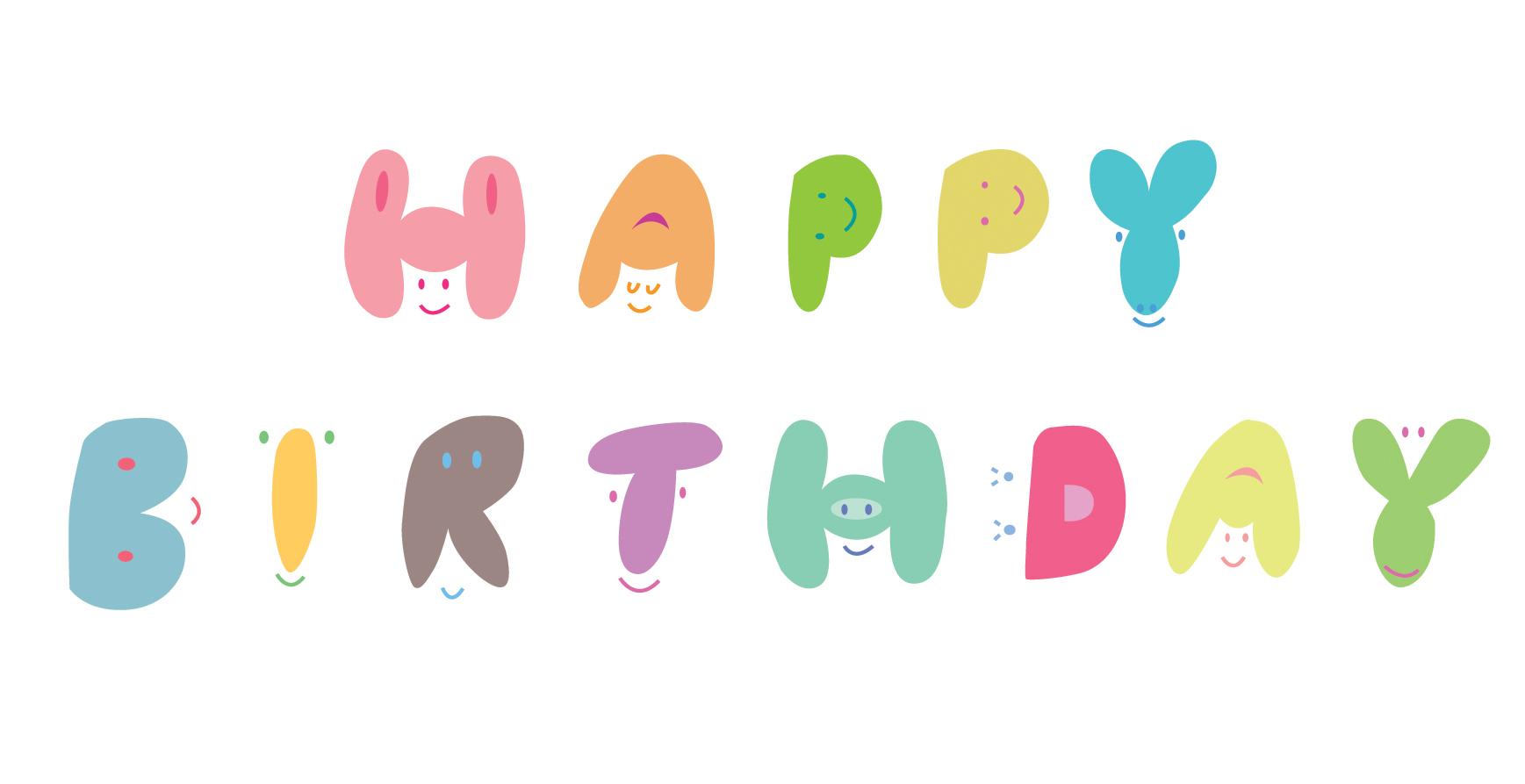 Happy Birthday (2014)