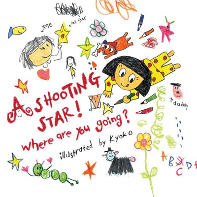 A Shooting Star! Where are you going?