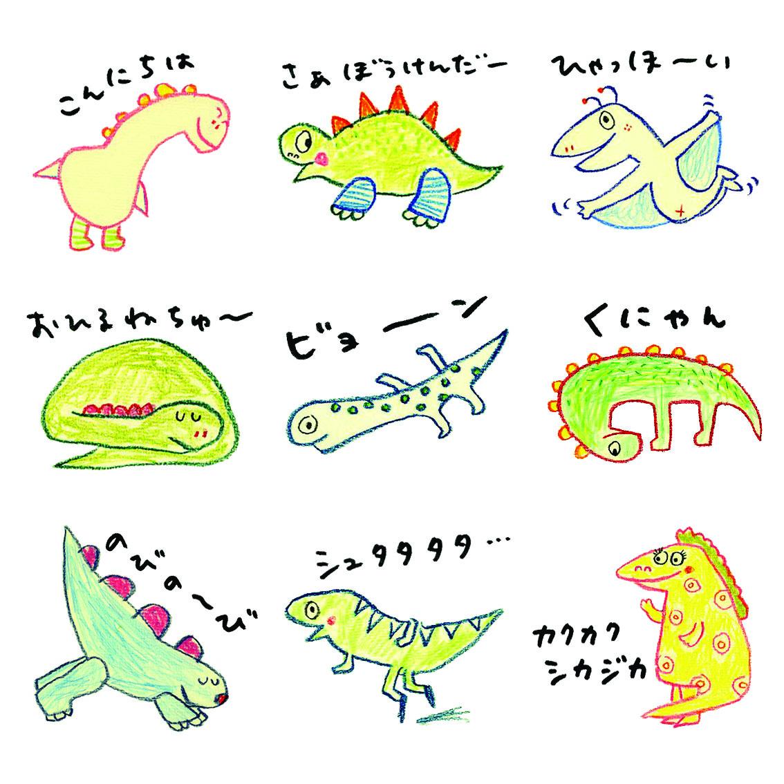 KyopiLand Creatures vol.4 -Dinosaurs-