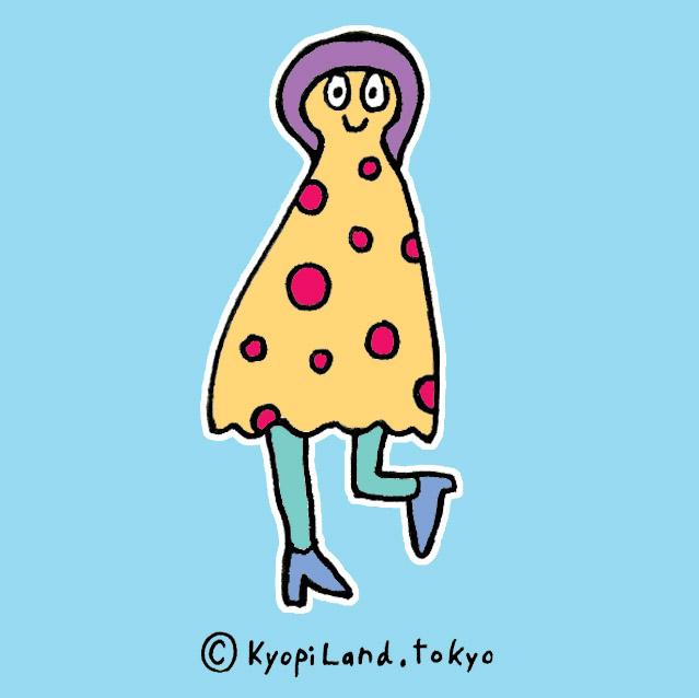 A pretty lady in KyopiLand