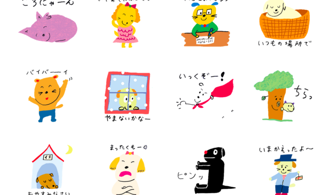 New Line stickers just released