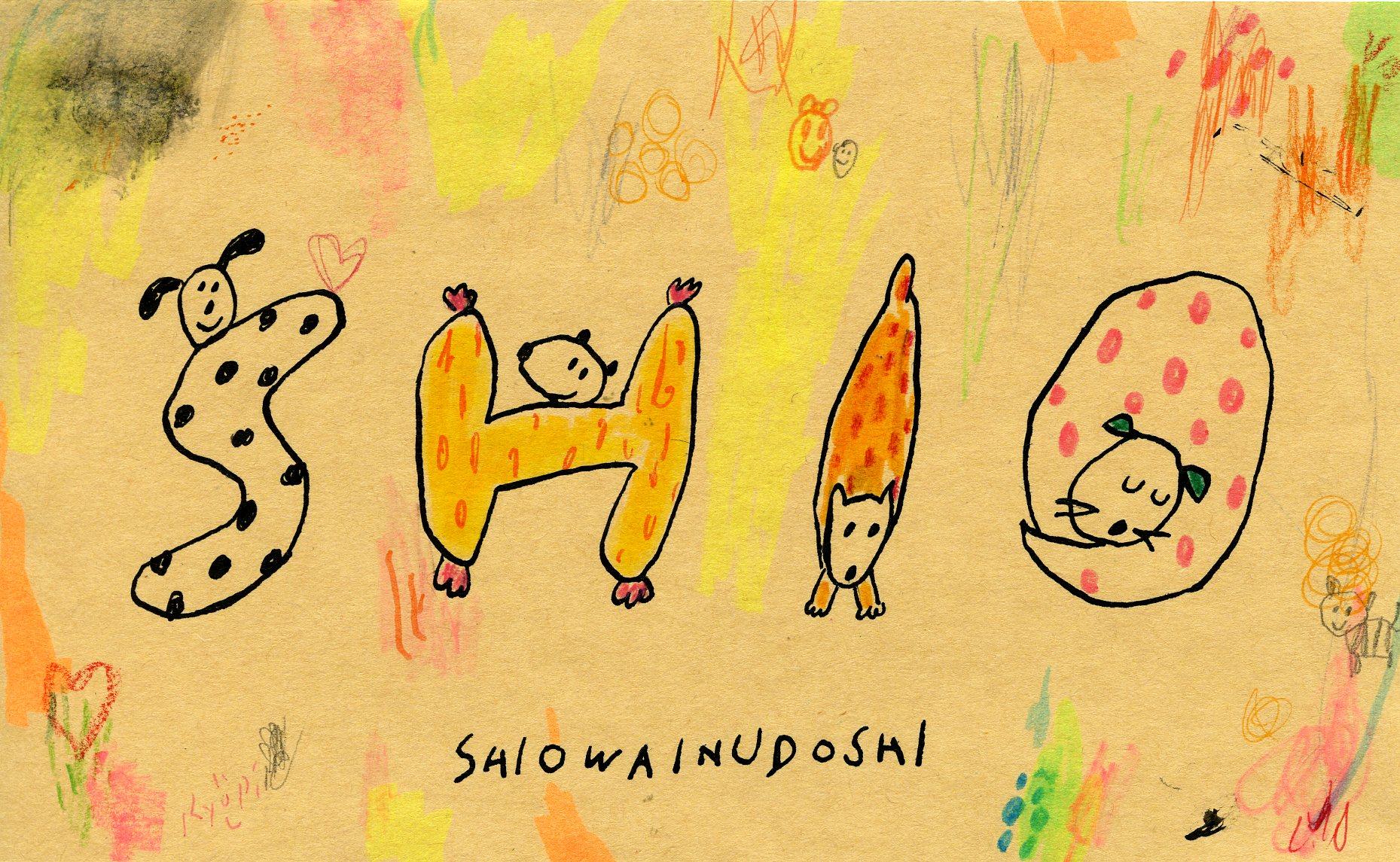 Typography for SHIO