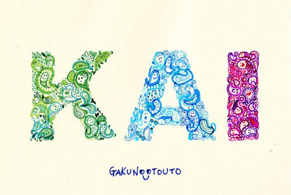 Typography for KAI