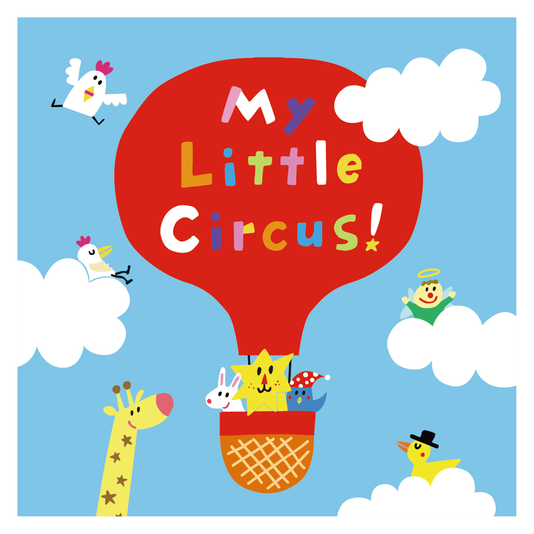 My Little Circus!